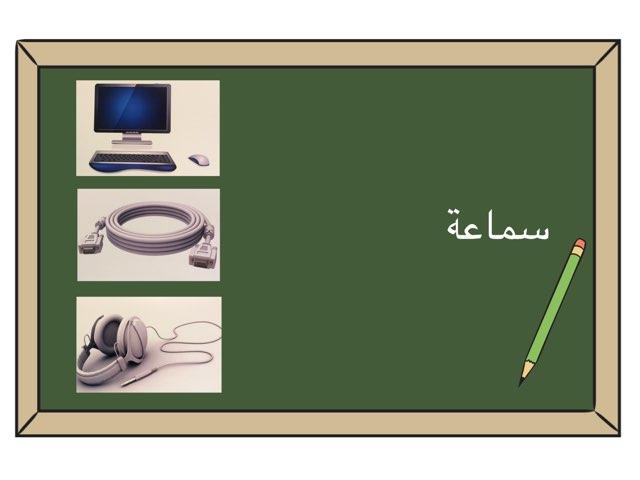 Game 51 by Eman Alqattan