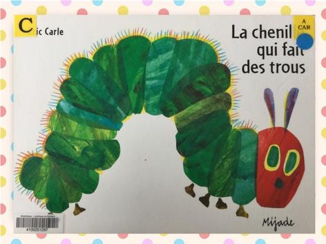 QTP 2020 La Chenille Qui Fait Des Trous by Veronique Blais