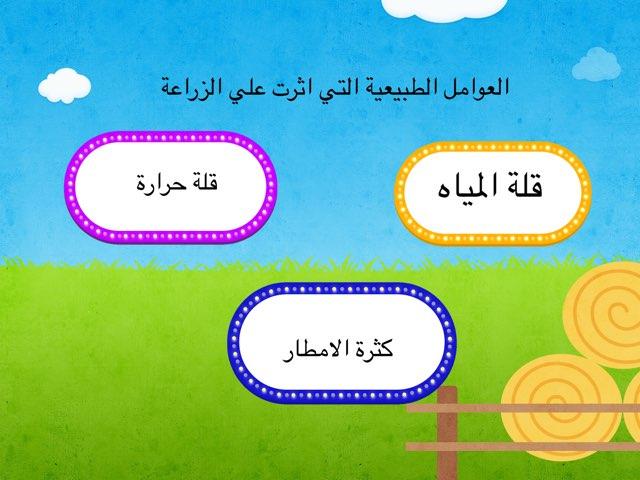 عوامل طبيعية by دلال الحمد