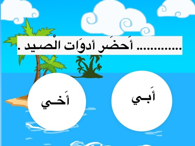 الدرس الخامس by Noura Alshalahi