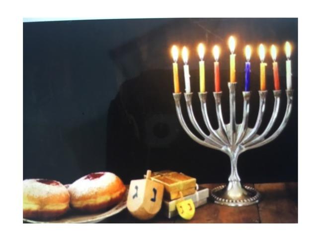 חוגגים את חנוכה by שלומית כהן