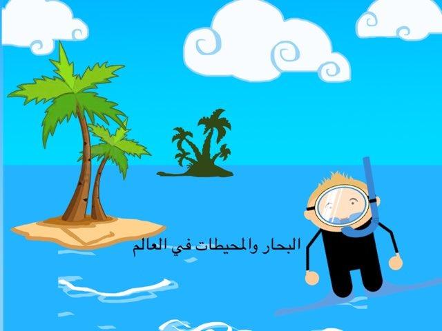 لعبة 6 by سلمى الجباره