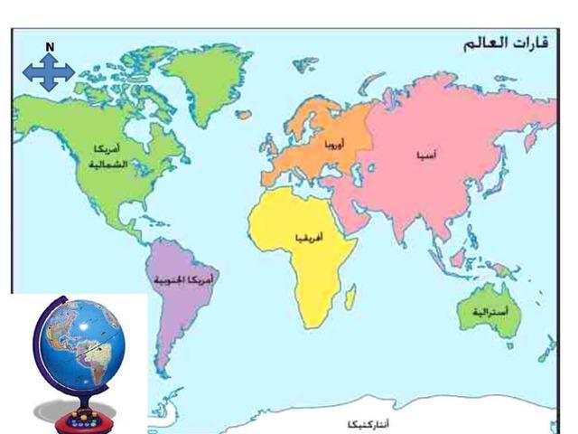 الدولة الأموية  by نايفه احمد العنزي