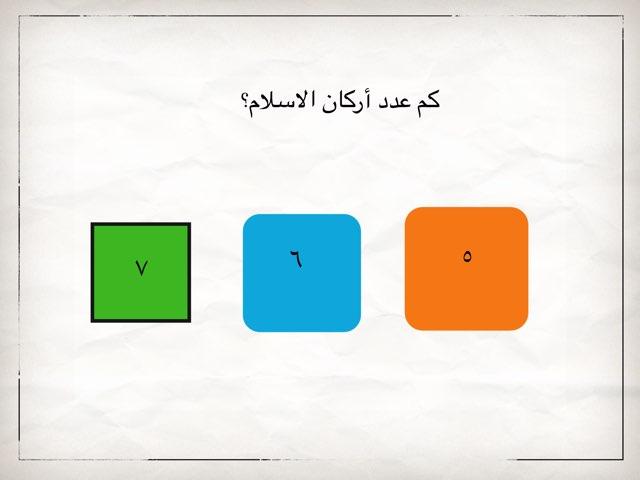 لعبة 164 by عبدالرحمن الزريري