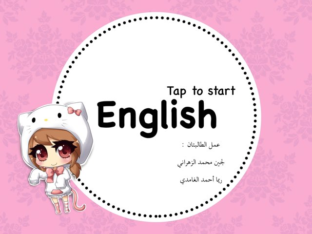 English by Lojain Mohammed