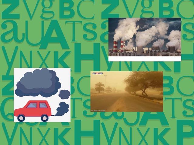 التلوث by ام كوكي