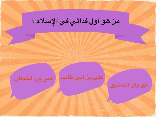 علي بن ابي طالب by Wadha alazemi