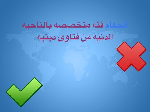 لعبة ١٠ by naser almash3l