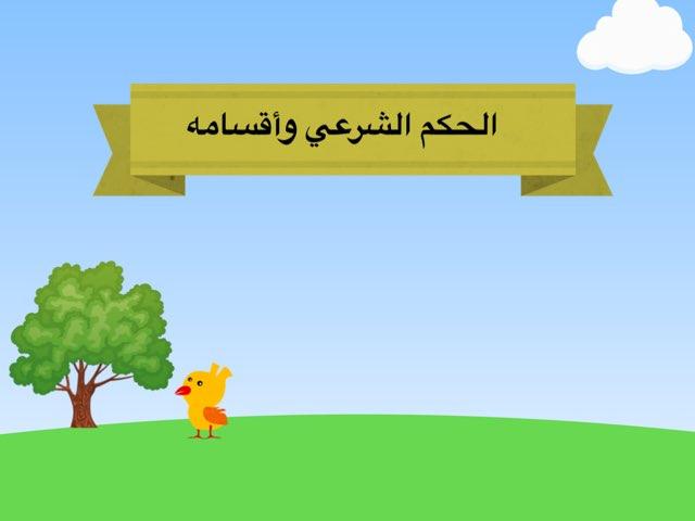 لعبة 273 by وائل خليفات