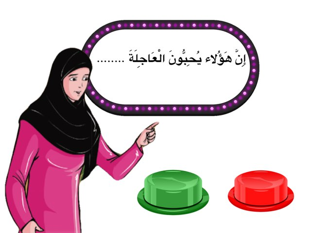 لعبة 122 by Fatema alosaimi