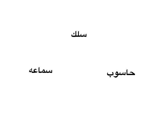 تصور بصري by Hanna soroor
