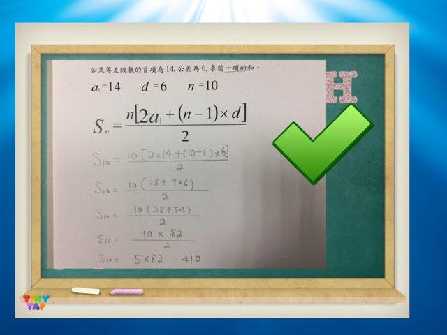 遊戲 17 by 聰謙 李