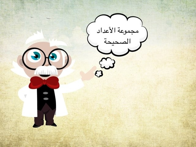 لعبة 72 by Fatmah Al-Otibi