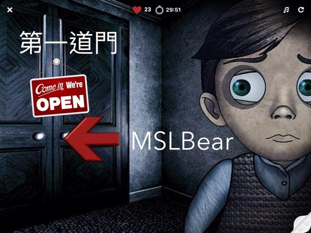 小豆豆學華語一 Lesson 10 Escape by Union Mandarin 克