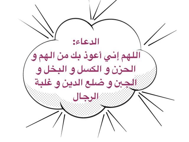 سورة الغاشية ٢٠-٢٣ by shahad naji