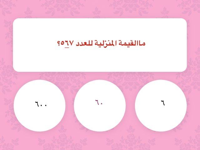 لعبة ٢ by Tmmq Alharbai