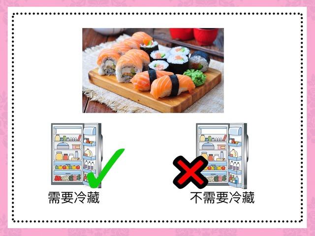 保存食物135 by Li Kayan
