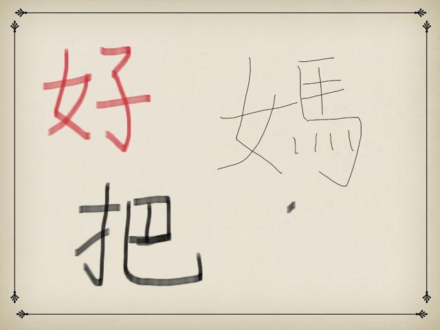 部件1 by Jenpei Chao