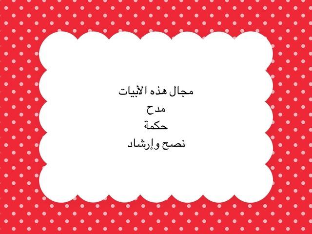 ميمي by مستورة الغامدي