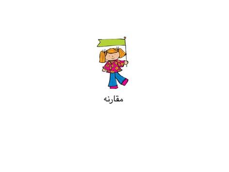 رابع by فاطمه الزهراني