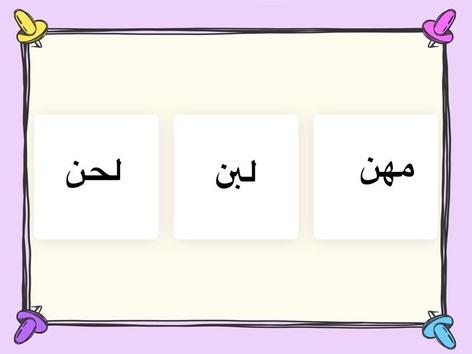 لبن by يوسف البرازي