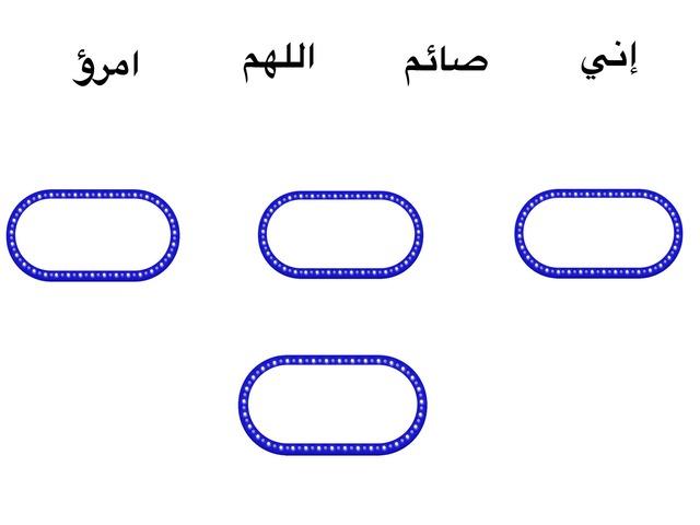الصوم by حمودي الصقر