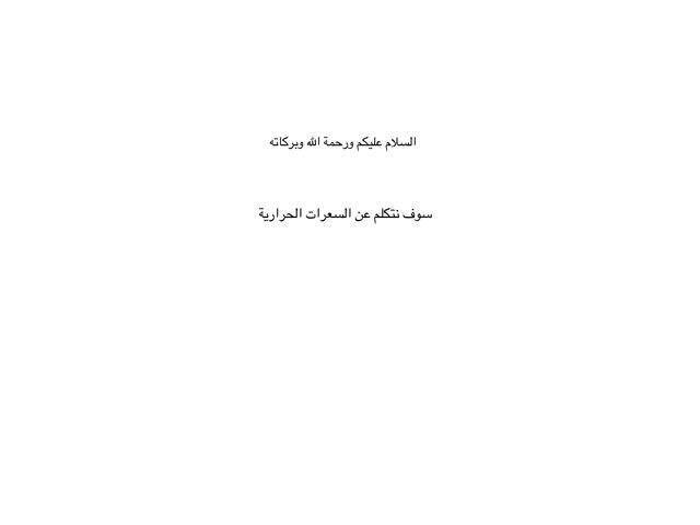 صبا   by صبا الحربي