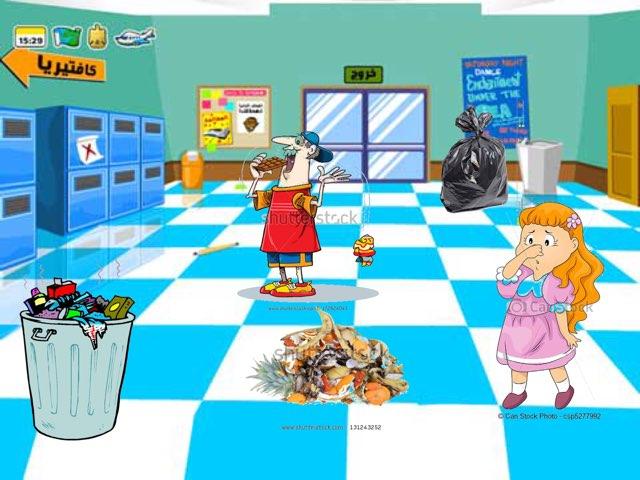 قصة عن النظافة  by hanan alhashemi