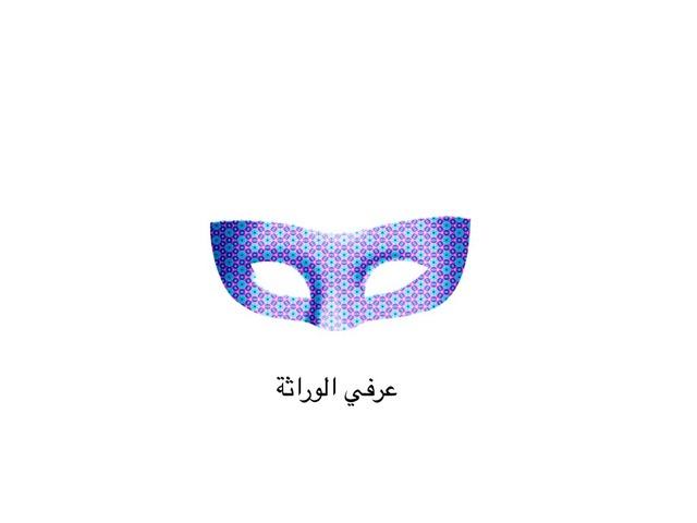 تقويم by خلود حسن