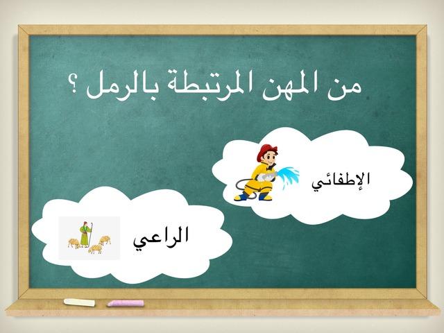 روضة الطموح الحكومية / ريم الترجمي by Altomoh Alhokomya_rem