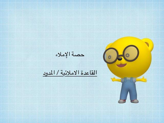 لعبة 404 by ميمآ الزهراني