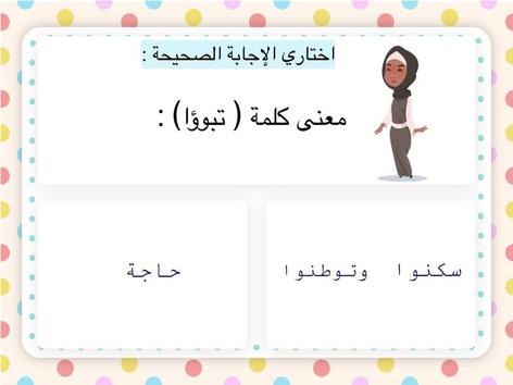 وسن المدني by Sfdg