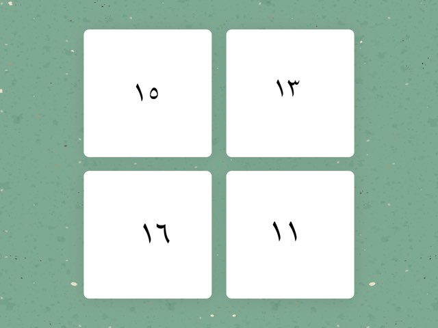 رقم ١٦  by amal helal