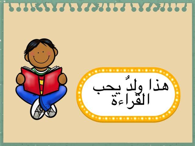 نمنعه by Abla Mini