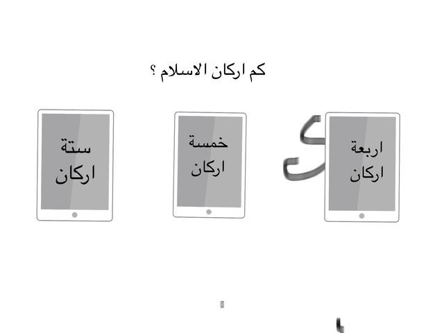 الدورة by Bahzad Talib
