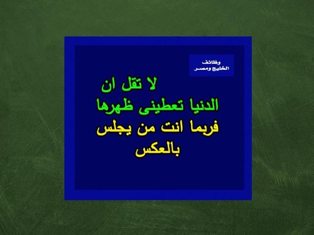 الحياه الفطرية by Nagham Queen