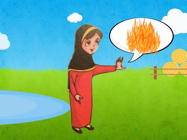 لعبة 145 by Fatema alosaimi