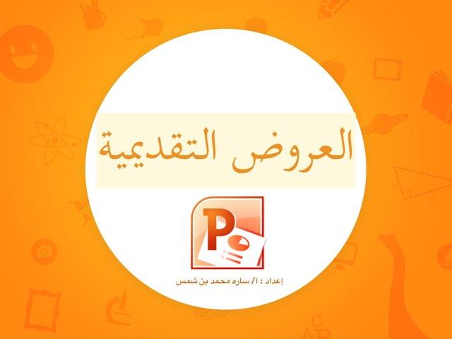 PowerPoint.BH by Sara Bin Shams