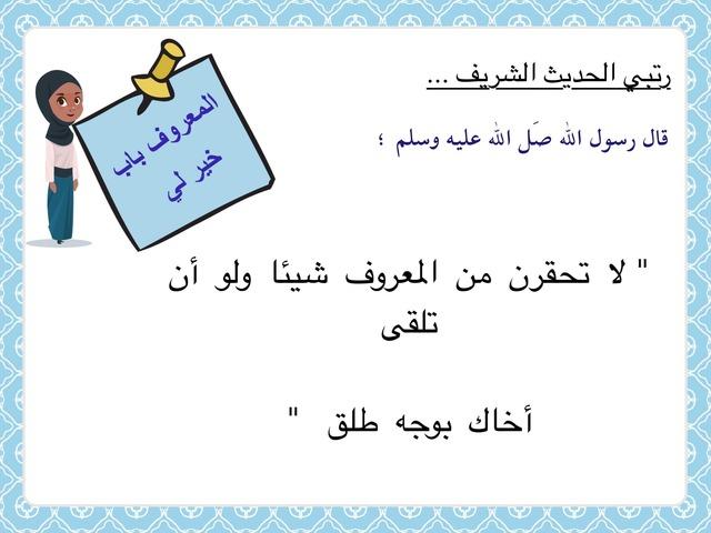 نشاط  by Sanaa Albraak