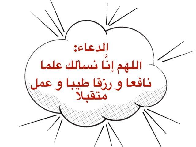 سورة التكوير ١٥-١٨ by shahad naji