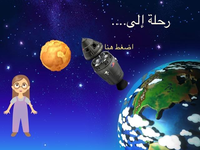 لعبة 85 by تغريد آل خاطر