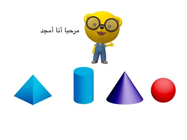 لعبة 47 by Math msmath