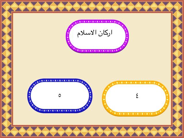 فقه by فاطمة مسيري