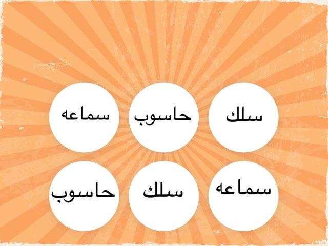 لعبة 24 by عايشه العازمي