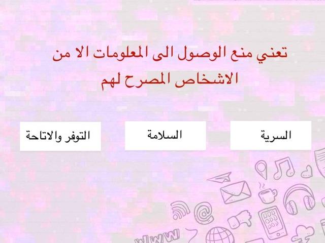 تدريب by Haya Alqahtani