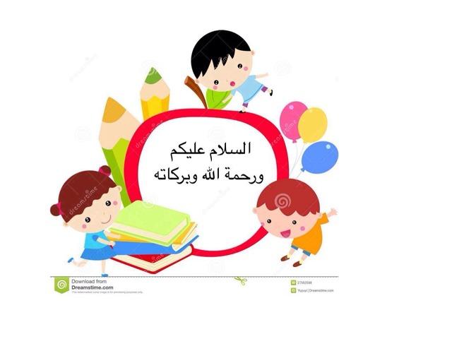 ذال by Nooonoo 55