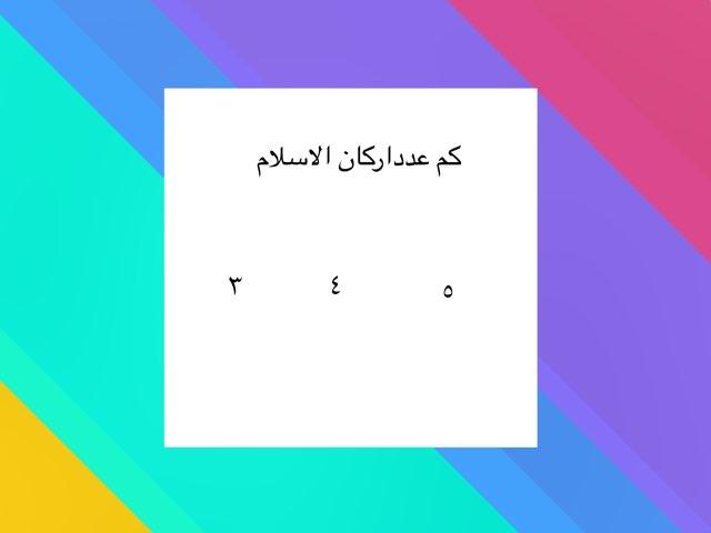 الشجره by رضا السلمي