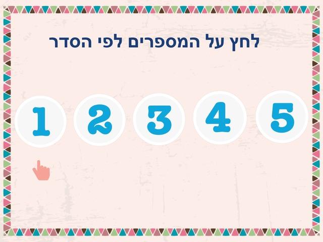 זיהוי כמות ומספר עד 5 by Yael Godik