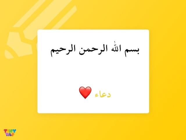 ن by ميمآ الزهراني