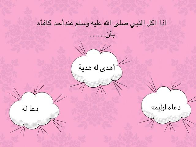 دين by شريفه العتيبي